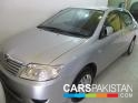 2006, Silver Toyota Corolla X For Sale, Unregistered, Registered Number From Lahore
