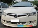 2010, White Honda Civic VTi Oriel Prosmatec For Sale, Lahore, Registered Number From Lahore