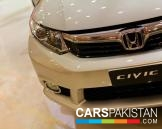 2012 Honda Civic  in Lahore