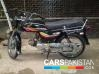 Honda CD 70 2012  For Sale, Karachi, Registered Number: Karachi