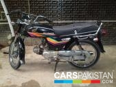 Honda CD 70 2012 for sale Karachi