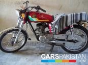 Honda CG 125 1996  in Karachi