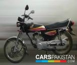 Honda CG 125 2010  in Lahore