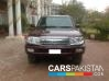 2002, Maroon Toyota Land Cruiser  For Sale, Islamabad, Registered Number: Islamabad