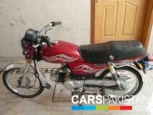 Metro MR 70 2011 for sale Lahore