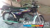 Honda CD 70 2011 for sale Lahore