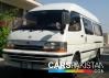 1993, White Toyota Hiace Hi-Roof For Sale, Lahore, Registered Number From Burewala