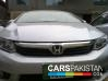 2012, Silver Metallic Honda Civic VTi Oriel Prosmatec For Sale, Lahore, Registered Number From Lahore